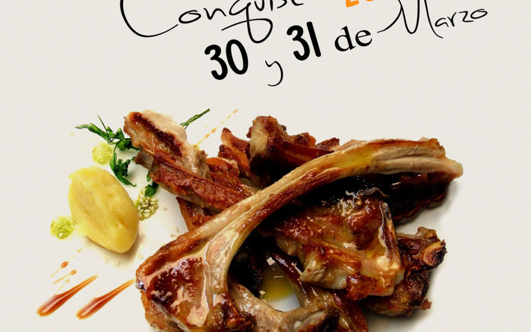 Cartel VII FERIA DEL CORDERO DE CONQUISTA. 30 y 31 de Marzo de 2019.