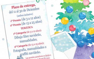 Concurso de Postales Navideñas 2020.