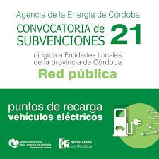 Concedida Subvención para PUNTO DE RECARGA DE VEHÍCULOS ELÉCTRICOS de la Agencia Provincial de la Energía. Diputación.